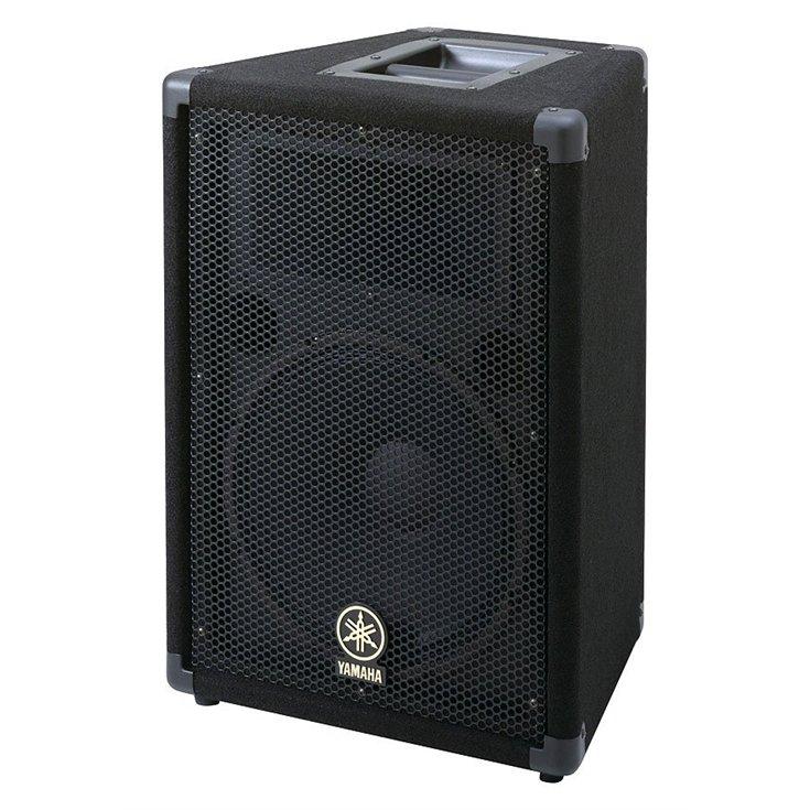Yamaha Br Series Speakers